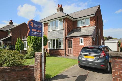 3 bedroom semi-detached house for sale - The Aspels, Penwortham