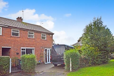 3 bedroom end of terrace house for sale - Willow Grove, Hoole, Chester