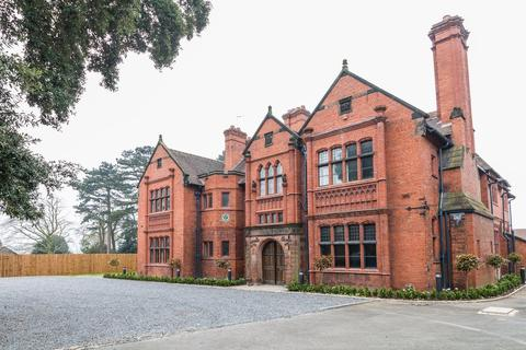2 bedroom apartment for sale - Merton House, West Bank, Chester