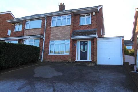 3 bedroom semi-detached house for sale - Quantock Drive, Nuneaton, Warwickshire