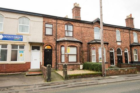 7 bedroom terraced house for sale - Wigan Road, Ormskirk