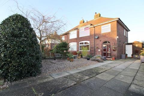 3 bedroom semi-detached house for sale - Pauls Lane, Southport