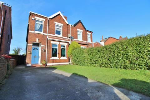 3 bedroom semi-detached house for sale - Lytham Road, Southport