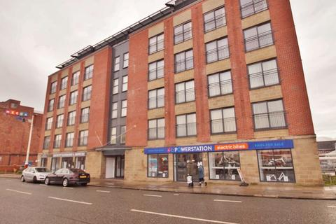 2 bedroom apartment for sale - Kingsway, Southport