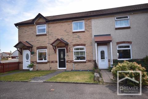 2 bedroom terraced house for sale - Vallantine Crescent, Uddingston, Glasgow