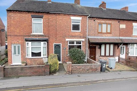 2 bedroom terraced house for sale - Main Road, Shavington, Cheshire