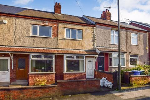 2 bedroom terraced house for sale - Sheffield Road, Stonegravels, Chesterfield