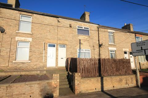 2 bedroom terraced house for sale - South View, Ushaw Moor, Durham