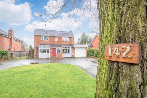 3 bedroom detached house for sale - Norton Lane, Tidbury Green, Solihull