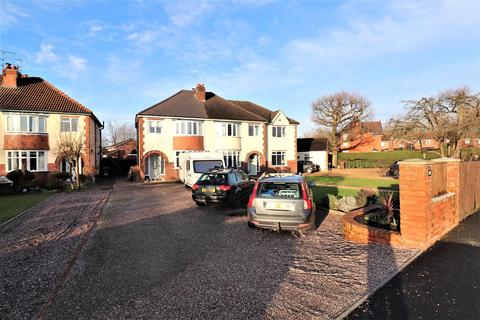 3 bedroom semi-detached house for sale - Sandon Road, Stafford ST16