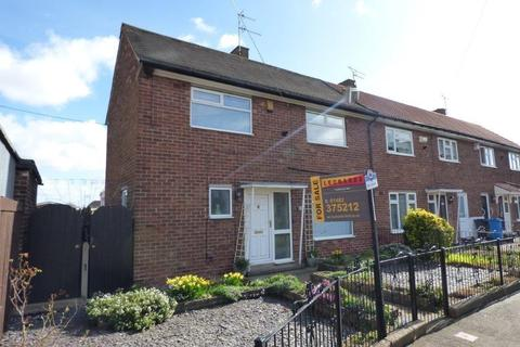 2 bedroom end of terrace house for sale - Wivern Road, Hull