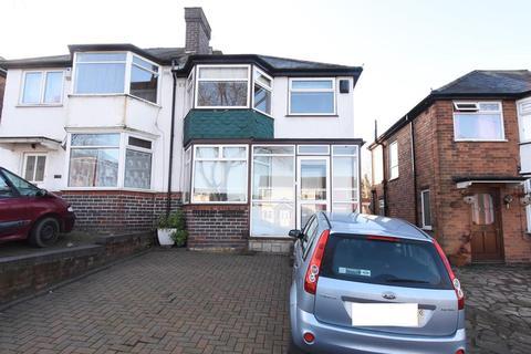 3 bedroom semi-detached house for sale - Bromford Road, Hodge Hill, Birmingham B36 8HR