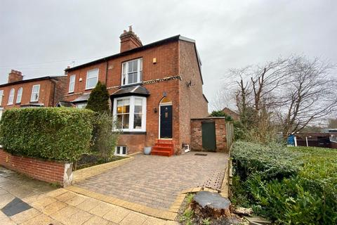 4 bedroom semi-detached house for sale - Osborne Road, Altrincham