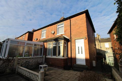 2 bedroom semi-detached house for sale - Catherine Street, Elland
