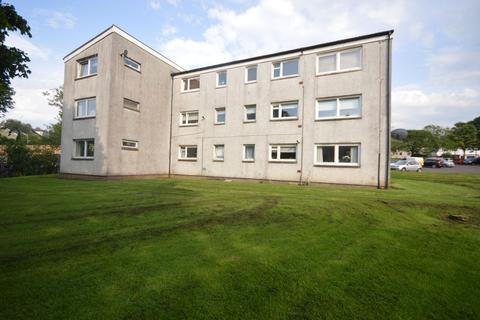 2 bedroom flat for sale - Kirkton Place, East Kilbride, South Lanarkshire, G74 4HS