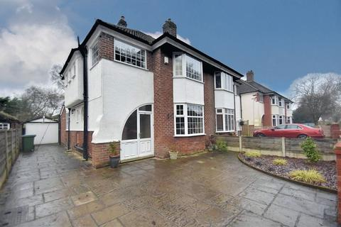 4 bedroom semi-detached house for sale - Wood Road, Sale