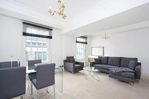 2 bedroom apartment to rent - New Hereford House, Mayfair