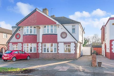 4 bedroom semi-detached house for sale - Old Farm Avenue, Sidcup, DA15 8AJ