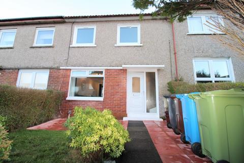 2 bedroom terraced house for sale - Larchwood Terrace, Barrhead, Glasgow, G78 2PP