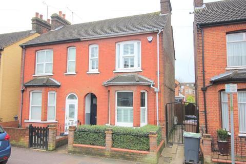 3 bedroom semi-detached house for sale - Norton Road, Luton, Bedfordshire, LU3 2NX