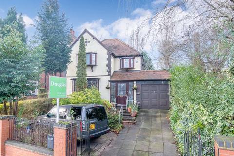 3 bedroom detached house for sale - Bristol Road South, Northfield, Birmingham, B31