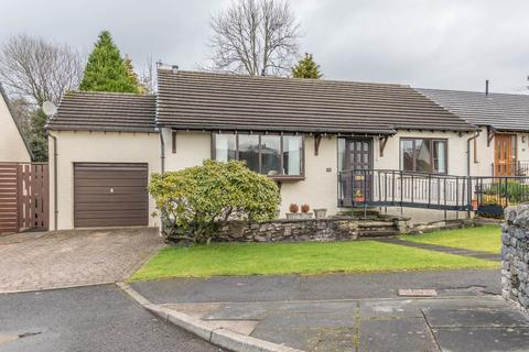 2 bedroom semi-detached bungalow for sale - 13 Murley Moss, Kendal