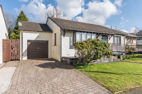 2 bedroom semi-detached bungalow for sale - 13 Murley Moss, Kendal