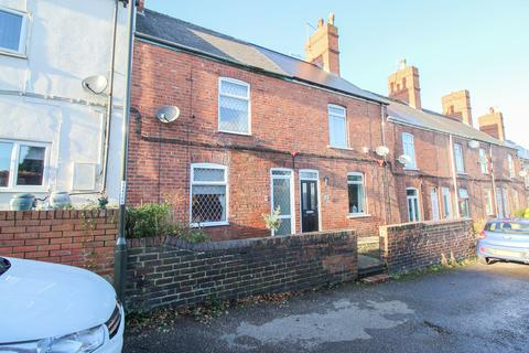 3 bedroom terraced house for sale - Brockwell Terrace, Brockwell, Chesterfield