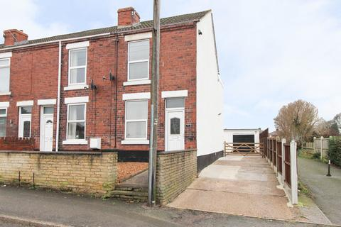 3 bedroom end of terrace house for sale - Coronation Road, Brimington, Chesterfield