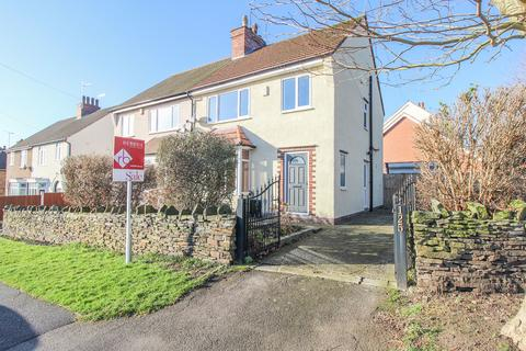 3 bedroom semi-detached house for sale - Tapton View Road, Newbold, Chesterfield