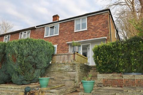 4 bedroom semi-detached house for sale - Somerton Close, Purley