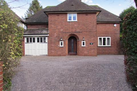 4 bedroom detached house for sale - Ashleigh Road, Solihull