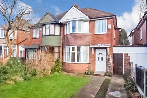 3 bedroom semi-detached house for sale - Elizabeth Road, Sutton Coldfield