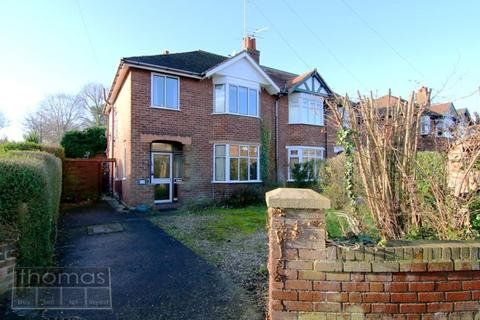 3 bedroom semi-detached house for sale - Delvine Drive, Upton, Chester, CH2