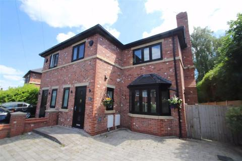 3 bedroom semi-detached house for sale - Gravel Lane, Wilmslow
