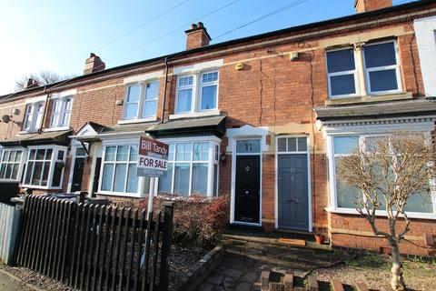 2 bedroom terraced house for sale - Riland Road, Sutton Coldfield, B75