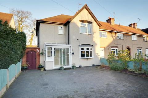 3 bedroom semi-detached house for sale - Westhead Avenue, Stafford, ST16 3RP