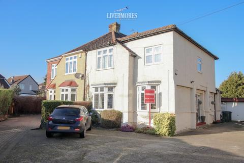 4 bedroom semi-detached house for sale - Lawrence Hill Gardens, Dartford