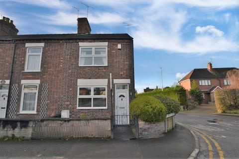 3 bedroom end of terrace house for sale - Crewe Road, Sandbach