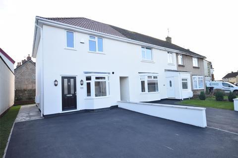 3 bedroom end of terrace house for sale - Long Road, Mangotsfield, BRISTOL, BS16