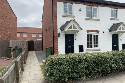 3 bedroom end of terrace house for sale - Kirkwood Close, Leicester Forest East, LE3
