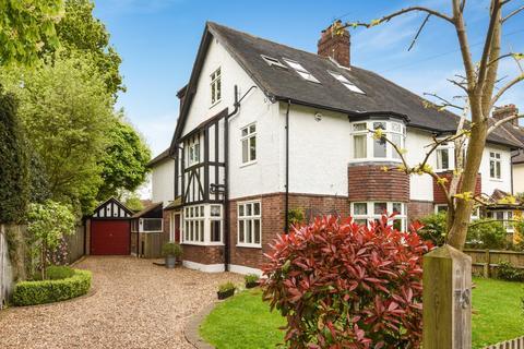 5 bedroom semi-detached house to rent - Kidbrooke Grove London SE3