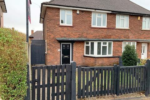 3 bedroom semi-detached house for sale - Dovedale Circle, Ilkeston
