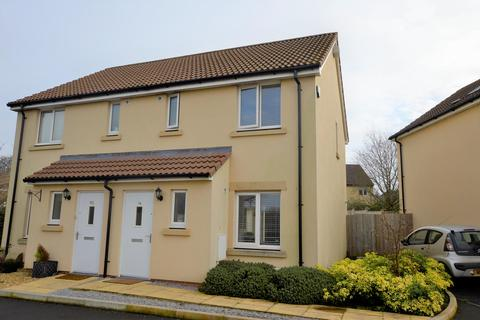2 bedroom semi-detached house for sale - Tom Price Way, Bishop Sutton, BS39 5EH