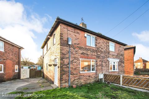 3 bedroom semi-detached house for sale - Coronation Square, South Hetton, Durham, DH6