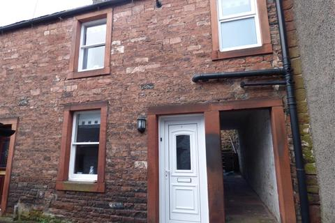 2 bedroom terraced house for sale - Gibson Yard, Middlegate, Penrith, CA11 7PL