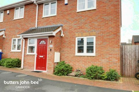 3 bedroom end of terrace house for sale - Cannel Mount, Cannock