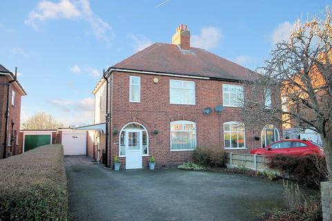 3 bedroom semi-detached house for sale - Tamworth Road, Kettlebrook, Tamworth, B77 1BU