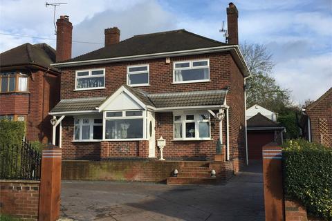 3 bedroom detached house for sale - Alfreton Road, Pinxton, NOTTINGHAM, Derbyshire