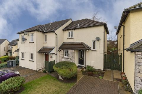 2 bedroom end of terrace house for sale - Wasdale Close, Kendal